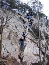 Billy Goat Trail A