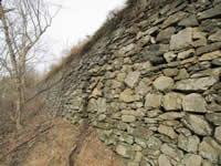 Mary's Wall