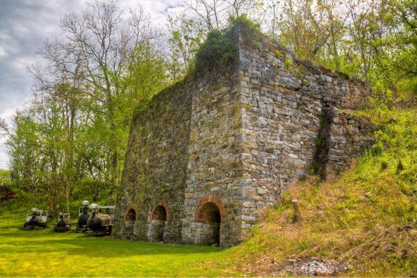Antietam Ironworks by: John Gensor